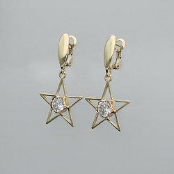 Kolczyki złote gwiazdy